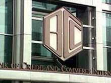 BCCI logo on building